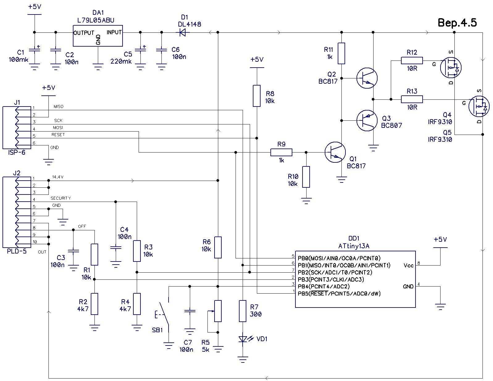 схема для плавного включения и выключения диодов