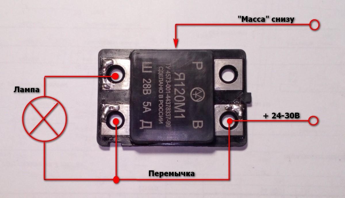 Схема регулятор напряжения камаз фото 547